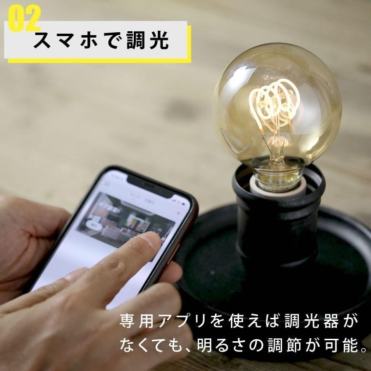 スマートLED電球 エジソンバルブLEDスマート Wi-Fi電球 調光 E26 Amazon Alexa Google Home対応 裸電球 アプリ操作 ワイヤレス スマート家電 音声操作 Siri対応|nestbeauty|09