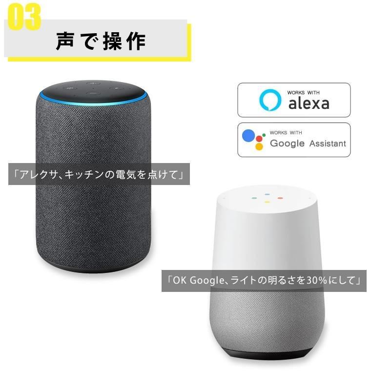 スマートLED電球 エジソンバルブLEDスマート Wi-Fi電球 調光 E26 Amazon Alexa Google Home対応 裸電球 アプリ操作 ワイヤレス スマート家電 音声操作 Siri対応|nestbeauty|10