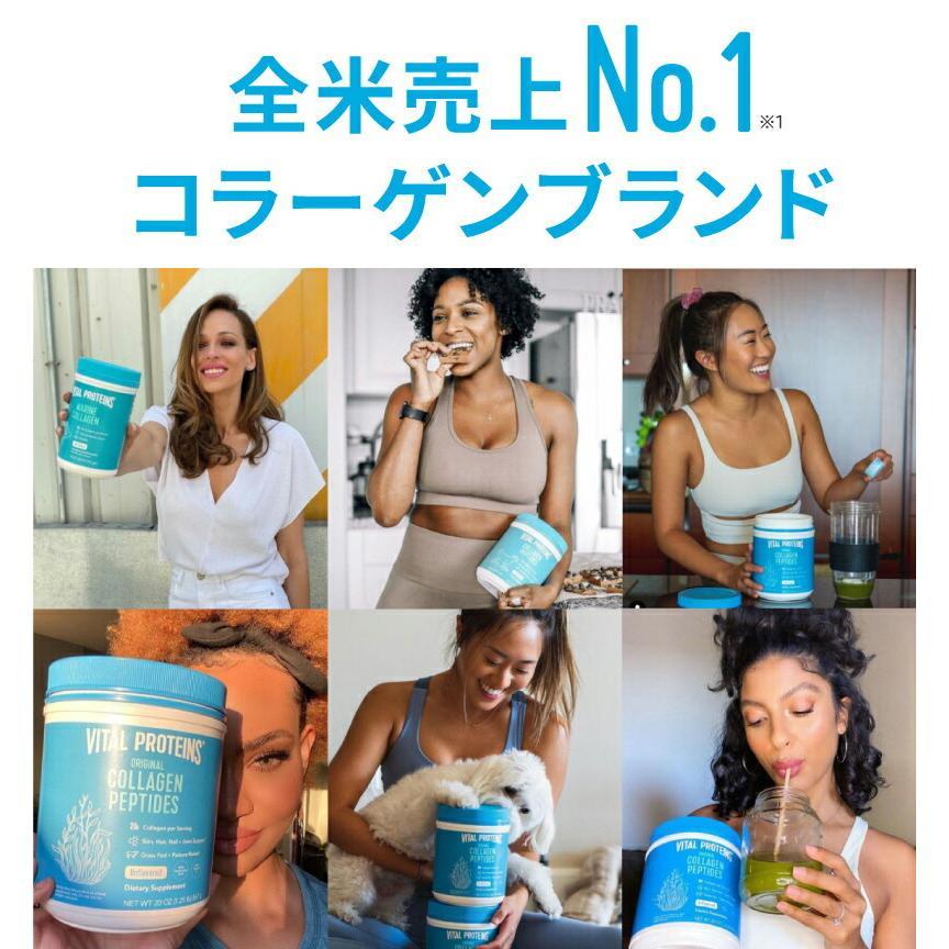 バイタルプロテインズ コラーゲンペプチド 265g(バイタルプロテイン ネスレ コラーゲン プロテイン サプリメント サプリ 健康食品 ペプチド ヒアルロン酸)|nestle|05
