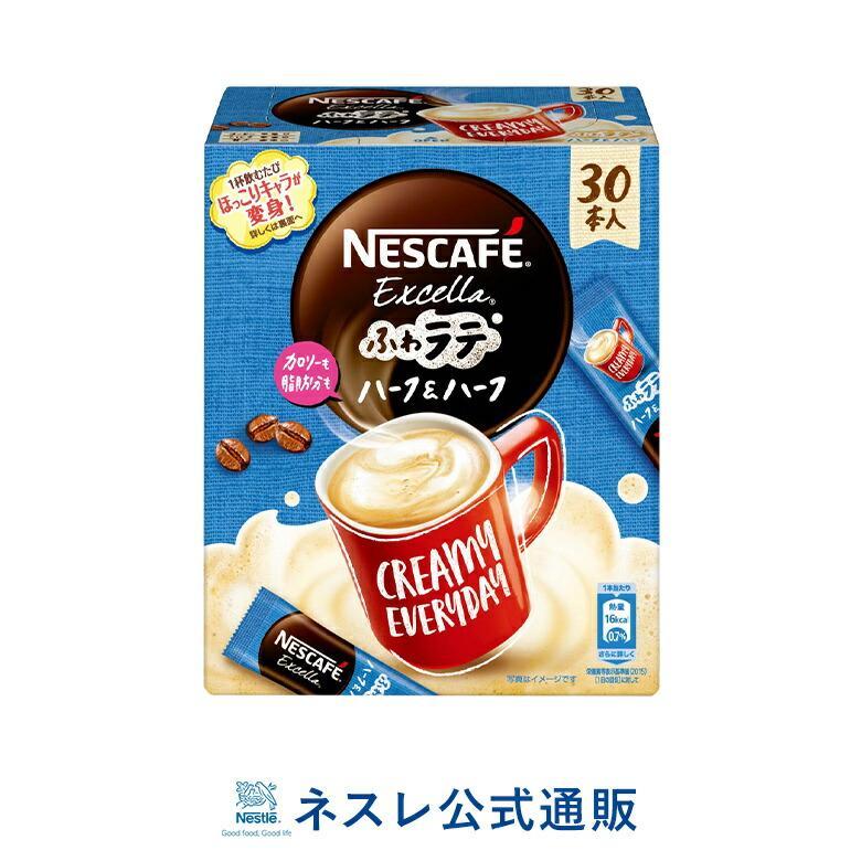インスタント コーヒー カロリー