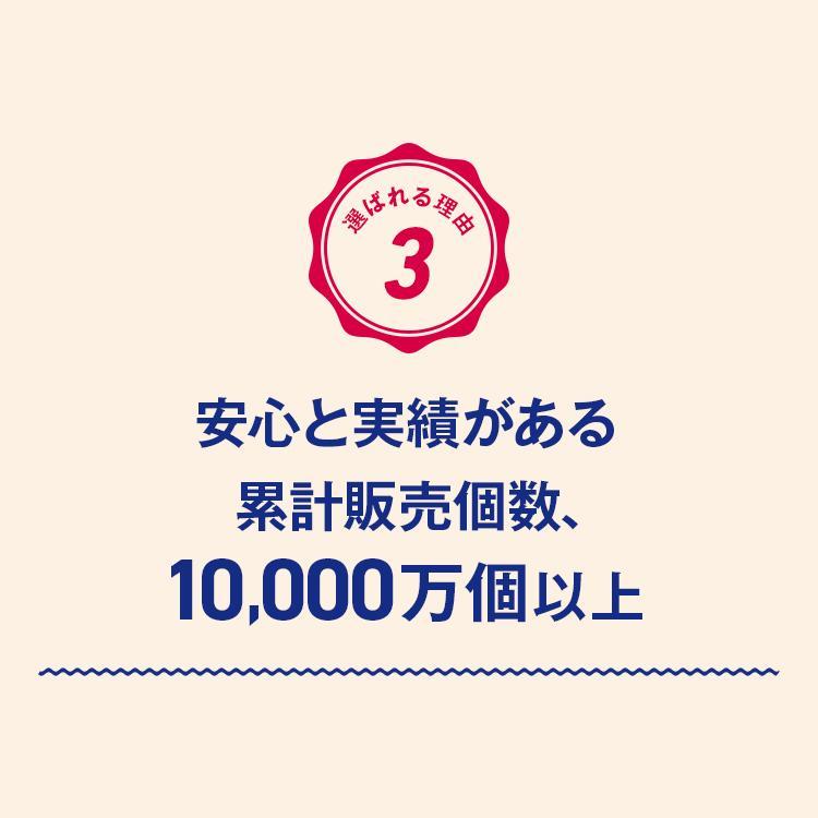 (1000円)アイソカル ゼリー ハイカロリー お試し 66g×8個セット (栄養補助食品 健康食品 高齢者 介護食品 シニア ) nestle 12