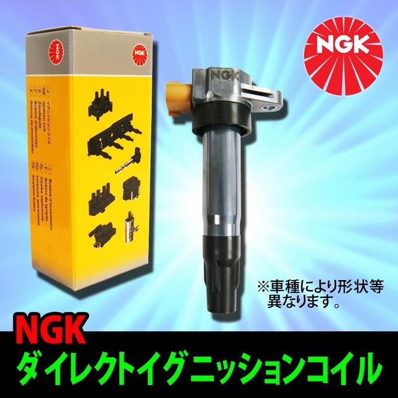 NGKダイレクトイグニッションコイル eKスポーツ H81W ターボ用 1本|net-buhinkan