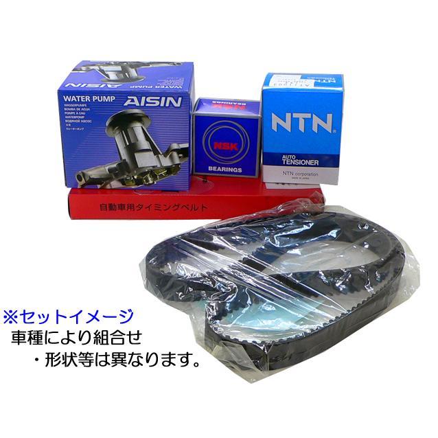 ☆タイミングベルトセット☆ディオンCR5W ミラージュディンゴCQ5A用 net-buhinkan