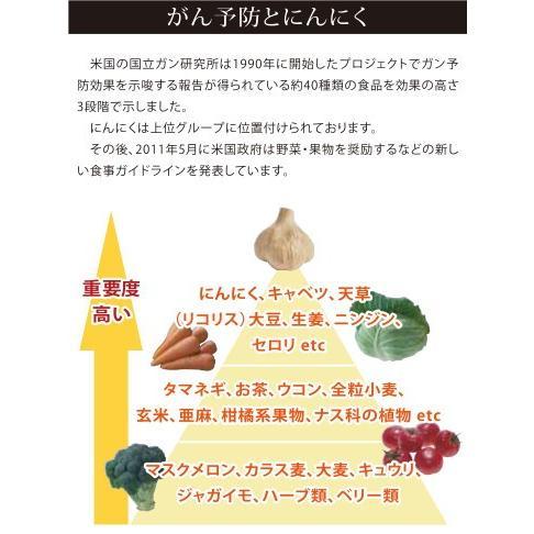 熟成発酵黒にんにく(青森福地ホワイト)ほぐし こだわりの無添加・無加水・自己発酵 200g/パック(約一カ月分|net-olivepharmacy|04