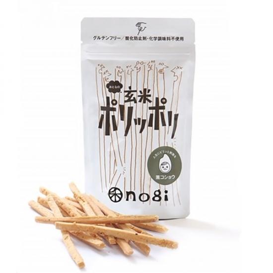 おとなの玄米ポリッポリ 黒コショウ 60g|net-olivepharmacy
