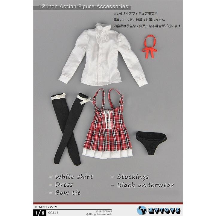 ZY-TOYS 1/6フィギュア用衣装 制服メイドコスチュームセット ZY-5021