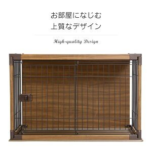 アイリスオーヤマ インテリアウッディサークル ダークブラウン PIWS-960【送料無料】