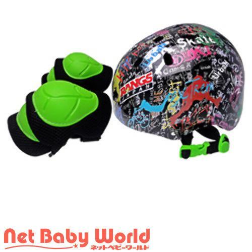 ラングスジュニアスポーツヘルメット 3点セット ブラック ( 1セット )/ ラングスジャパン ( 三輪車 のりもの ヘルメット )