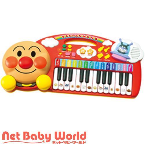 アンパンマン ノリノリおんがく キーボードだいすき ( 1台 )/ ジョイパレット ( おもちゃ 遊具 楽器玩具 )