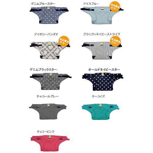 キャリフリー チェアベルト ( 1個 )/ 日本エイテックス ( ベビーチェア お食事グッズ 家具 テーブルチェア )|netbaby|06