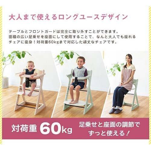 プレミアムベビーチェア ( 1台 )/ カトージ(KATOJI) ( ベビーチェア お食事グッズ 家具 ハイチェア ) netbaby 03