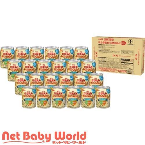 明治 ほほえみ らくらくミルク 常温で飲める液体ミルク 0ヵ月から ( 240ml*24本入 )/ 明治ほほえみ|netbaby