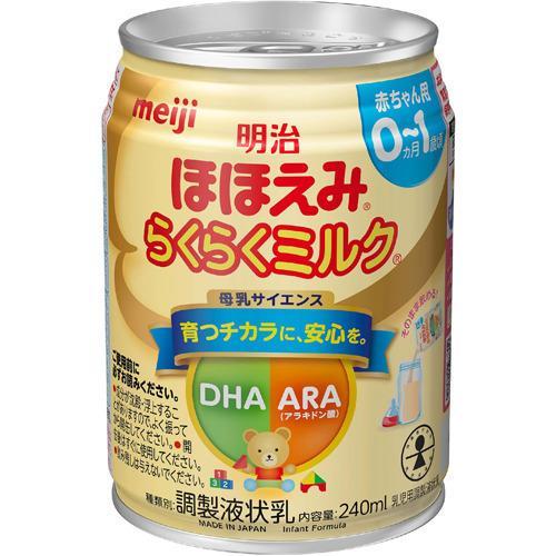 明治 ほほえみ らくらくミルク 常温で飲める液体ミルク 0ヵ月から ( 240ml*24本入 )/ 明治ほほえみ|netbaby|02