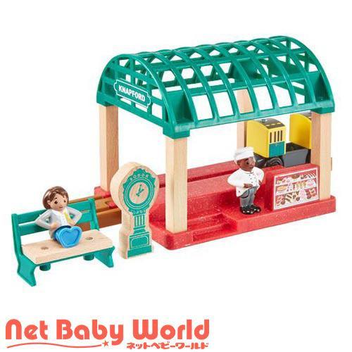 きかんしゃトーマス 木製レールシリーズ ナップフォードステーション GGG71 ( 1個 )/ フィッシャープライス|netbaby