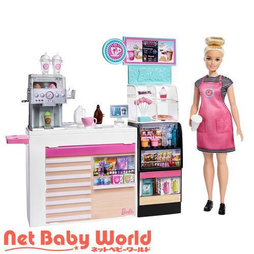 バービー おしごとあそび バービー コーヒーショップ GMW03 ( 1個 )/ バービー人形 netbaby