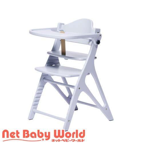 アッフル チェア 安全ベルト・テーブル付 安全ベルト・テーブル付 ソフトラベンダー ( 1台 )/ 大和屋 ( ベビーチェア お食事グッズ 家具 ハイチェア )