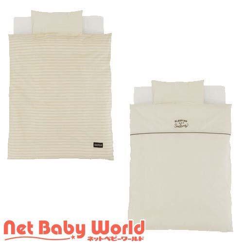 洗える ミニ布団セット ( 1セット )/ カトージ(KATOJI) ( ベビーベッド 寝具 組布団 ) netbaby