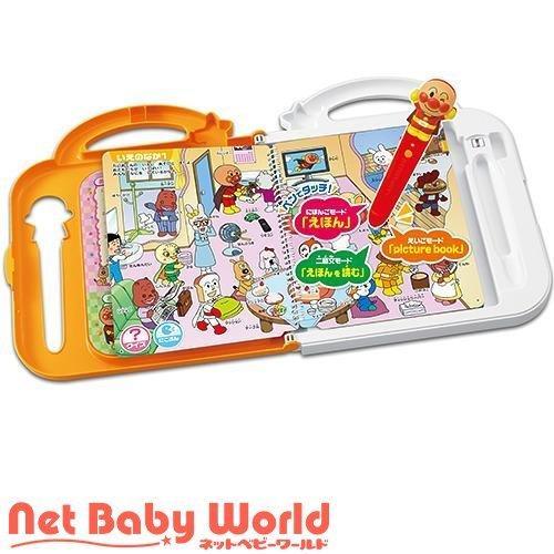 アンパンマン おしゃべりいっぱい ことばずかん スーパーデラックス ( 1個 )/ セガトイズ ( おもちゃ 遊具 知育玩具 )|netbaby