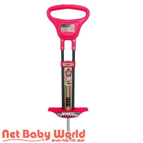 ラングス バランスホッピング フラワーピンク ( 1個 )/ ラングスジャパン ( 三輪車 のりもの スクーターキックボード )|netbaby