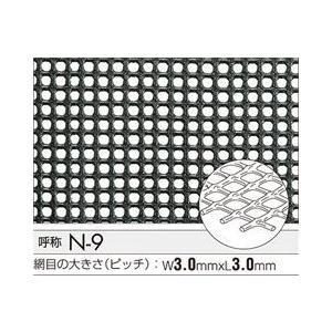 トリカルネットN-9 1.24m×50m