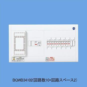 パナソニック BQWB3482 リミッタースペース付 スッキリパネルコンパクト21ヨコ1列露出形8+2 40A