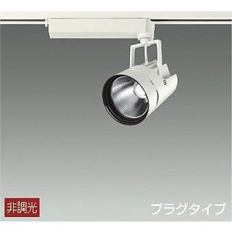 大光電機 LZS-91759NW LEDスポットライト ミラコ ミラコ ミラコ LZ2C 18°中角形 非調光 白色 4000K 白塗装 [代引き不可] 08c