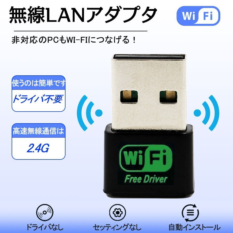 300Mbps USB Wireless Wifi Adapter Dongle LAN 802.11n//g//b Internet Network Z09 PrinceShop