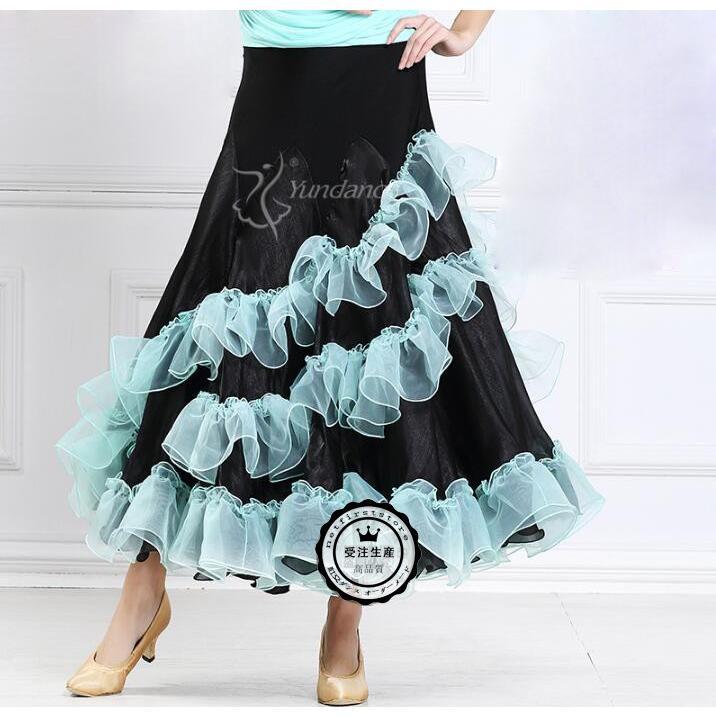 【高品質】 社交ダンスドレス ラテンドレス モダンドレス ロングスカート ダンスウエア 競技 デモ ダンス衣装