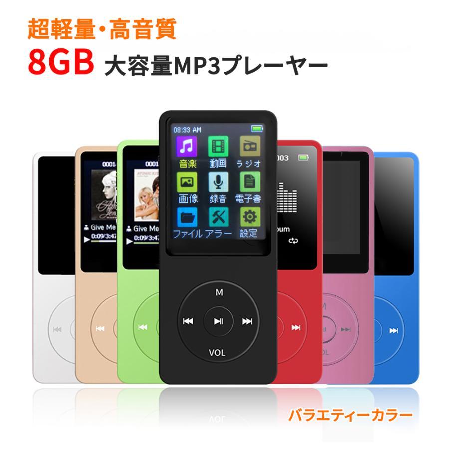 超軽量 デジタルオーディオプレーヤー MP3プレーヤ... - NETKEY ヤフーショッピング店