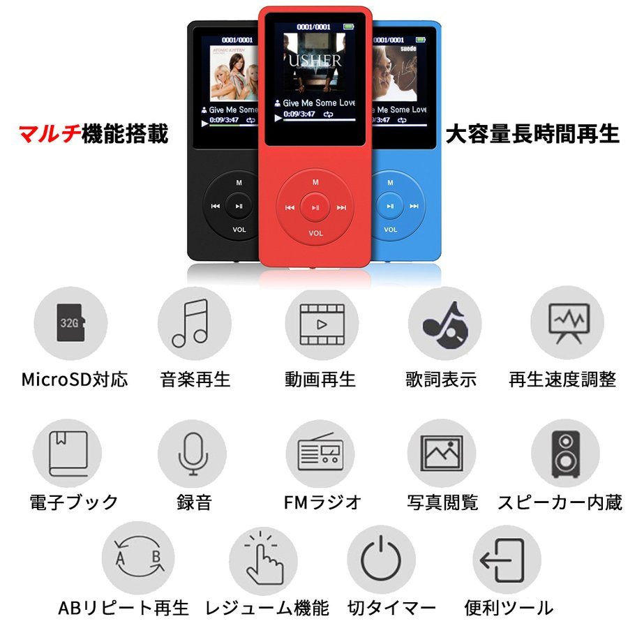 超軽量 デジタルオーディオプレーヤー MP3プレーヤー 大容量 8GBメモリ 最大70時間音楽再生|netkey-s|02
