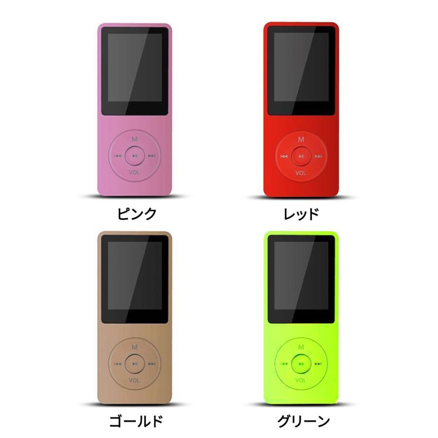 超軽量 デジタルオーディオプレーヤー MP3プレーヤー 大容量 8GBメモリ 最大70時間音楽再生|netkey-s|11