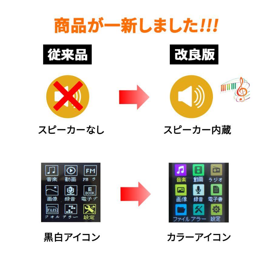 超軽量 デジタルオーディオプレーヤー MP3プレーヤー 大容量 8GBメモリ 最大70時間音楽再生|netkey-s|03