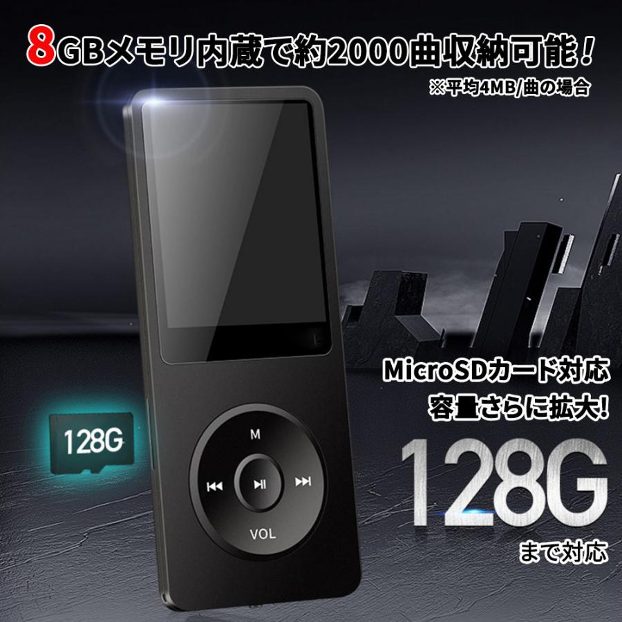 超軽量 デジタルオーディオプレーヤー MP3プレーヤー 大容量 8GBメモリ 最大70時間音楽再生|netkey-s|04
