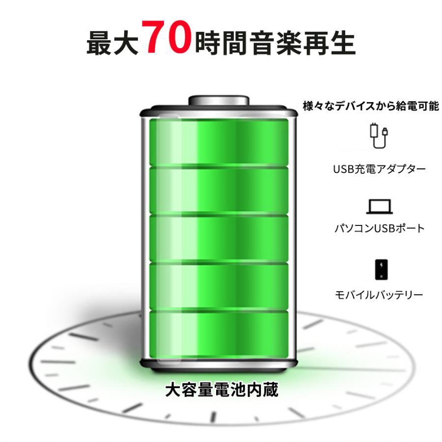 超軽量 デジタルオーディオプレーヤー MP3プレーヤー 大容量 8GBメモリ 最大70時間音楽再生|netkey-s|05