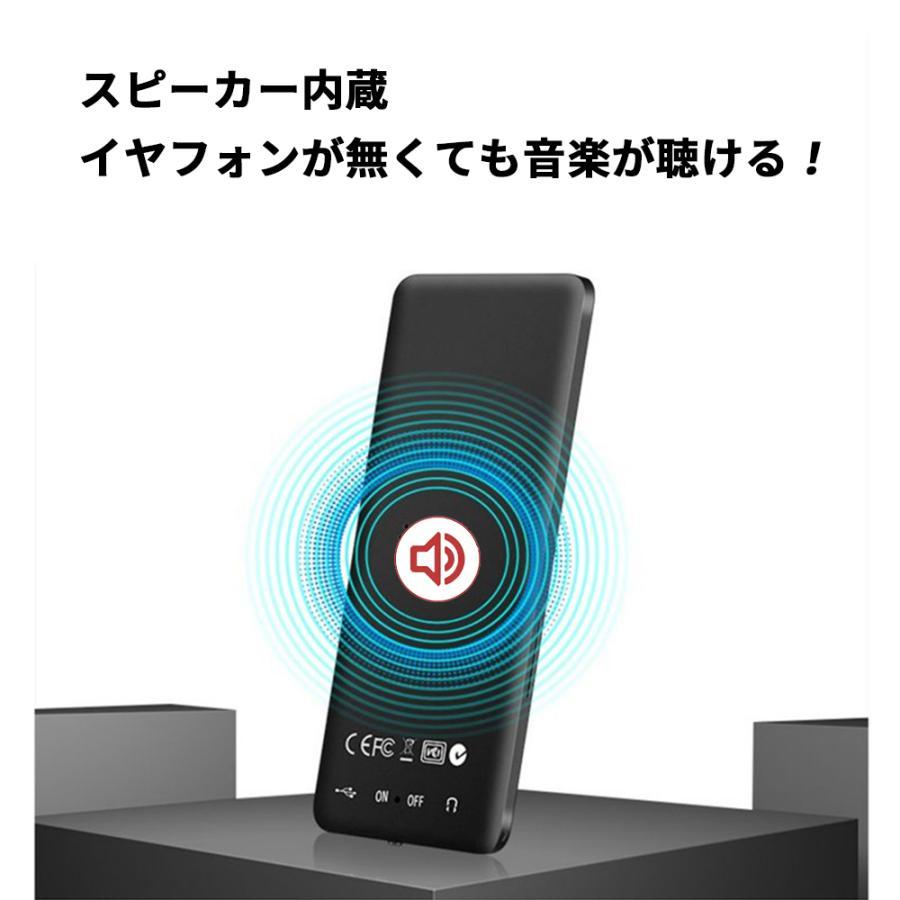 超軽量 デジタルオーディオプレーヤー MP3プレーヤー 大容量 8GBメモリ 最大70時間音楽再生|netkey-s|06
