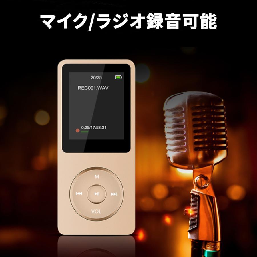 超軽量 デジタルオーディオプレーヤー MP3プレーヤー 大容量 8GBメモリ 最大70時間音楽再生|netkey-s|07