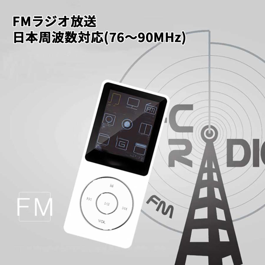 超軽量 デジタルオーディオプレーヤー MP3プレーヤー 大容量 8GBメモリ 最大70時間音楽再生|netkey-s|08
