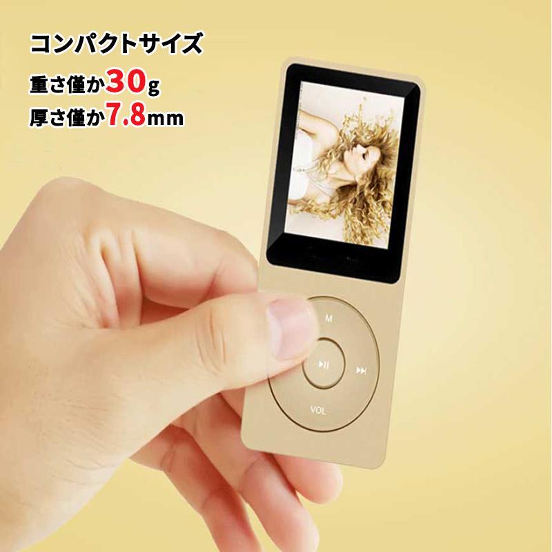 超軽量 デジタルオーディオプレーヤー MP3プレーヤー 大容量 8GBメモリ 最大70時間音楽再生|netkey-s|09