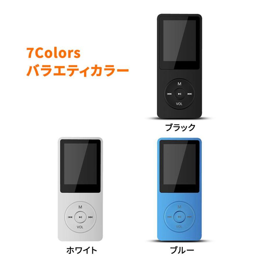 超軽量 デジタルオーディオプレーヤー MP3プレーヤー 大容量 8GBメモリ 最大70時間音楽再生|netkey-s|10