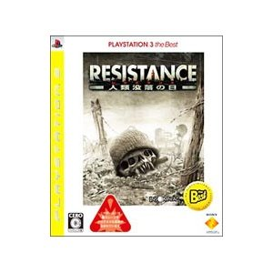 PS3/RESISTANCE〜人類没落の日〜 PS3 the Best|netoff2