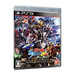 PS3 機動戦士ガンダム 保証 EXTREME VS. FULL BOOST プレミアムGサウンドエディション 超激得SALE