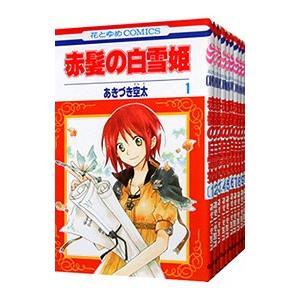 赤髪の白雪姫 (1〜24巻セット)/あきづき空太 netoff2