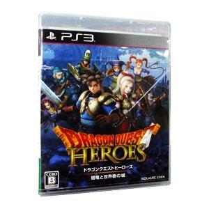 PS3 ドラゴンクエストヒーローズ 数量限定 市販 闇竜と世界樹の城