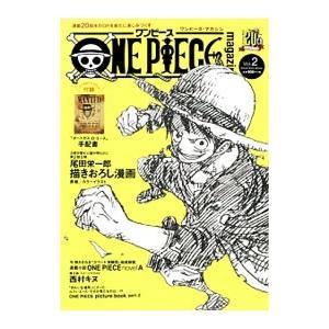 ワンピース・マガジン Vol.2/尾田栄一郎|netoff2