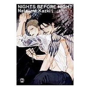 NIGHTS BEFORE NIGHT 激安☆超特価 品質保証 ナツメカズキ