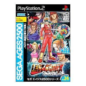 PS2/ラストブロンクス−東京番外地− SEGA AGES2500シリーズ Vol.24