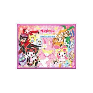 DVD/おねがいマイメロディ くるくるシャッフル!COMPLETE DVD−BOX|netoff
