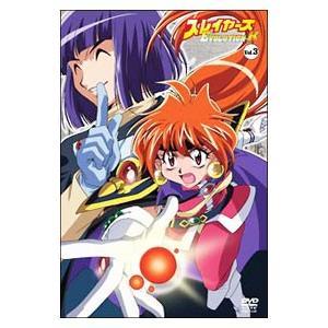激安通販ショッピング DVD スレイヤーズEVOLUTION−R Vol.3 好評