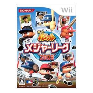 価格 交渉 送料無料 Wii 実況パワフルメジャーリーグ2009 レビューを書けば送料当店負担