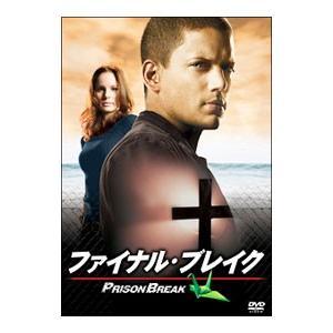 DVD 信頼 プリズン ランキングTOP10 ブレイク ファイナル